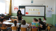 Започва записването на ученици за Лятна академия 2013