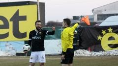 Локомотив (Пд) без защитници за мача с Нефтохимик