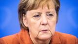 Германия налага блокада до 10 януари