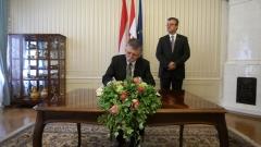 Хърватският парламент свали правителството