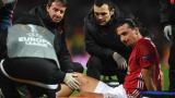 Потвърди се най-големият кошмар на Юнайтед... Ибрахимович и Рохо аут до края на сезона