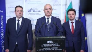 План за спасяване на БДЖ от Борисов иска БСП