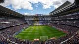 Почина Анхел Луис Ерас Агуадо, член на Борда на директорите в Реал (Мадрид)