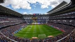 Почина знакова фигура в историята на Реал (Мадрид)