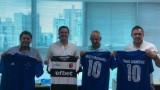 Босненецът Бранко Окич се присъединява днес към щаба на Бруно Акрапович в ЦСКА