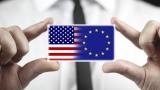 Германски министър: Преговорите за свободна търговия между ЕС и САЩ се провалиха