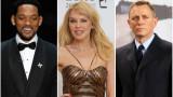 10 известни личности, които стават на 50 през 2018 г.