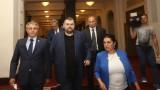 Мустафа Карадайъ: ГЕРБ се съгласиха на отворено финансиране на партиите