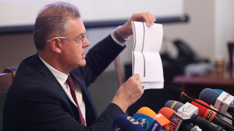 Спешно печатат нови бланки в Плевен - разменили номерата на преференциите