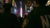 """Ню Йорк готви защита от """"отмъщение на Иран или негови терористични съюзници"""""""