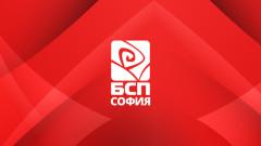 """БСП-София настоява за изслушване на ръководство на """"Топлофикация София"""""""