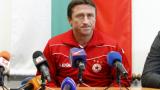Анатоли Нанков : Дълговете на ЦСКА са лудост, която трябваше да бъде спряна навреме