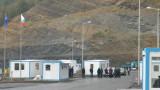 Откриваме нов граничен пункт по границата с Румъния