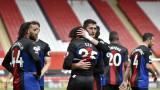 Кристъл Палас победи Шефийлд Юнайтед като гост с 2:0 във Висшата лига
