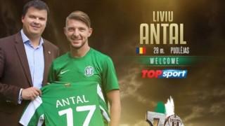 Съперникът на Лудогорец в Шампионска лига се подсили с румънец