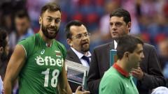 Волейболните национали се завърнаха в България