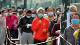 Китайски град тества 4,7 милиона души за 4 дни