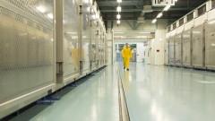 """Иран строи подземен ядрен обект във """"Фордо"""""""