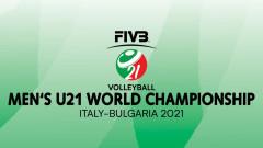 Официално събитие за домакинството на България на Световното първенство по волейбол за мъже до 21 г.