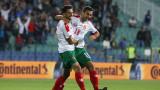 България на 38-о място в световната ранглиста на ФИФА