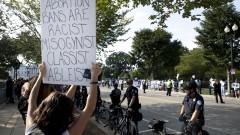 Байдън иска Върховният съд да блокира спорната забрана за аборти в Тексас