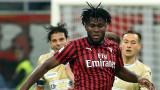 Милан категорично иска да задържи Франк Кесие