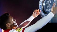 Защо Аякс претопиха титлата си