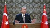 """Ердоган отказал на Путин да се присъедини към """"Багдадската коалиция"""" заради Асад"""