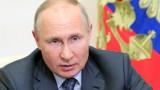 """Путин се озъби на Украйна за """"прочистването"""" на политическото пространство"""
