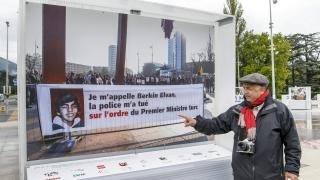 Турция настоя Швейцария да премахне снимка от изложба, обвиняваща Ердоган, че е убил момче