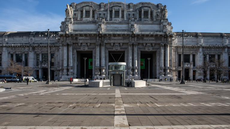 Армията блокира улиците в Милано