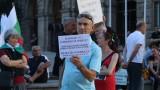 Петима протестиращи обявиха гладна стачка пред Министерския съвет