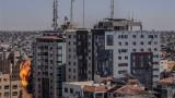 Израелски ракети разрушиха сграда с офиси на световни медии в Газа