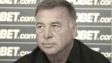 НКП на Левски за Павел Панов: Цар е! Очите ни плачат...