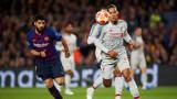 Ливърпул излиза срещу Барселона в търсене на чудо, каталунците докосват своя девети финал за КЕШ/Шампионска лига
