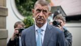 Прокуратурата в Чехия спря разследването срещу премиера Бабиш