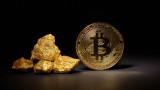 """Експерт: Сравненията между биткойн и златото са """"абсурдни"""""""