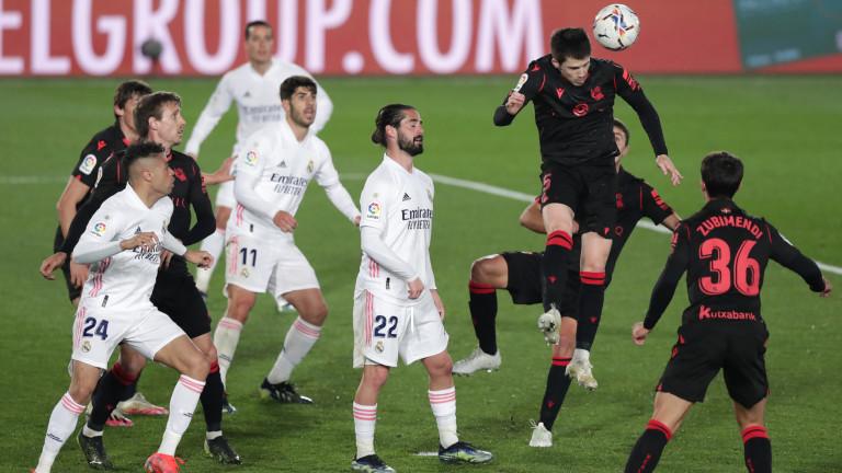 Реал (Мадрид) измъкна точка от Реал Сосиедад