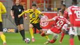 Борусия (Дортмунд) победи Майнц 05 с 3:1 в Бундеслигата