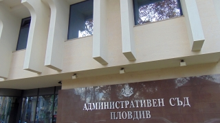 Административният съд призна кметския стол на Иван Тотев