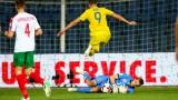 Астра поиска 2 млн.евро за българския национал Пламен Илиев