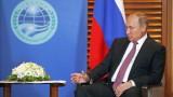 Корупционният скандал за $200 милиарда, който се оказа сериозен проблем за Путин
