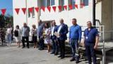 """Зам.-министър Стоян Андонов присъства на откриването на учебната година в СУ """"Ген. Владимир Стойчев"""""""