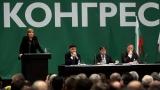 Министър Георгиева: Правителството обича футбола