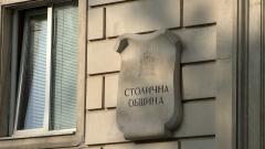 """Столичният инспекторат глобява """"Атака"""" и ВМРО за непремахнати предизборни плакати"""