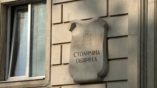 """Столична община остава без дял в """"Общинска банка"""""""