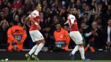 Арсенал - Валенсия 2:1, втори гол на Лаказет!