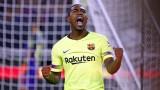 Треньорът на Барселона засипа със суперлативи Малком