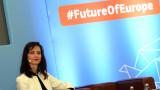 Мария Габриел: Създават Европейски център за киберсигурност с бюджет €4 млрд.