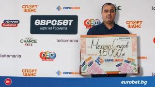 """Късметлия от Търговище спечели 15 000 лева от """"Еврошанс"""""""